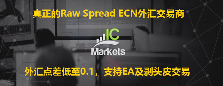 IC Markets外汇开户流程
