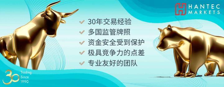 亨达环球外汇平台官网介绍及注册开户教学